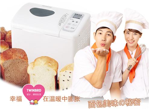 日本双鸟(Twinbird)全自动面包机说明
