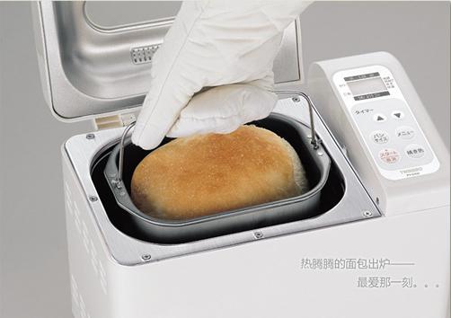 日本双鸟(Twinbird)全自动面包机装放展示