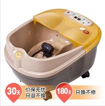 遥控养生足浴器(足浴盆)